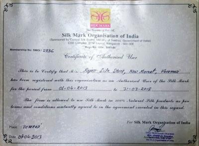 Rajan Silk Store Silk Mark Certificate